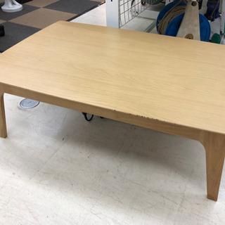 こたつ ローテーブル ナチュラル
