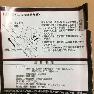 CAPTAIN STAG リクライニングラウンジチェア − 京都府