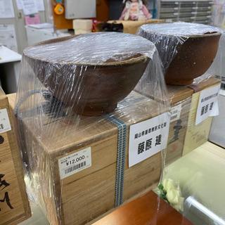 岡山県重要無形文化財 藤原建 備前焼 骨董 工芸品 茶碗 …
