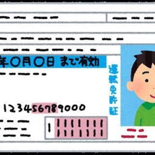 【高収入】仙台or山形エリア 個人宅への配送スタッフ 経験者優遇...