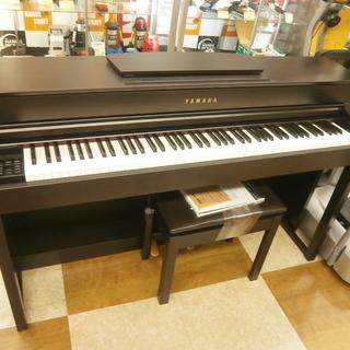 【引取限定】ヤマハ 電子ピアノ 中古品 CLP-535 YAMA...