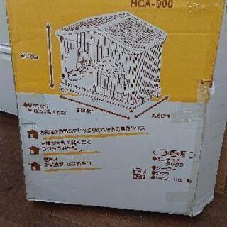 小型犬ペットケージ  アイリスオオヤマ HCA-900 ほぼ新品
