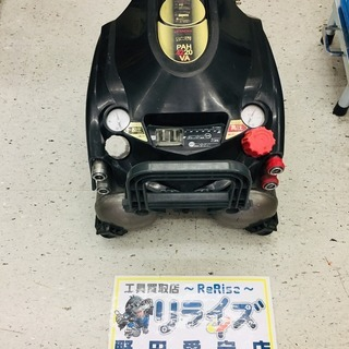 日立 PAH4220VA 常高圧コンプレッサー【リライズ野田愛宕...