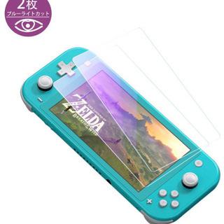 Nintendo Switch Lite 用 保護フィルム  2枚入