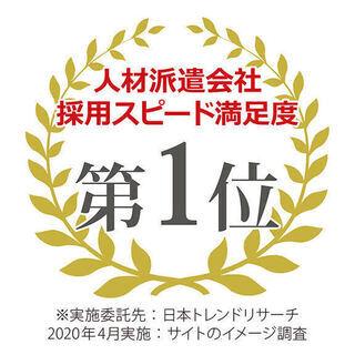 日払い/パチンコ・スロット店 ホール&カウンター/履歴書不要/【...