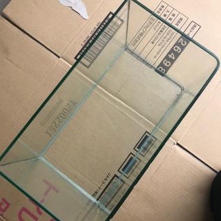 水槽 ガラス製 小 - 生活雑貨