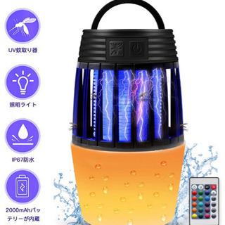 電撃蚊取り器 UVライト 吸引式捕虫器 地震対策防災