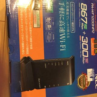 wi-fiルーター NEC PA-WF1200HP2