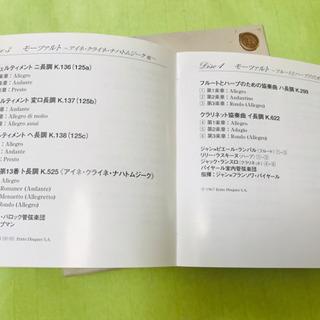 クラシックCD 15枚組 - 本/CD/DVD