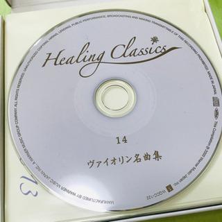 クラシックCD 15枚組 - 京都市