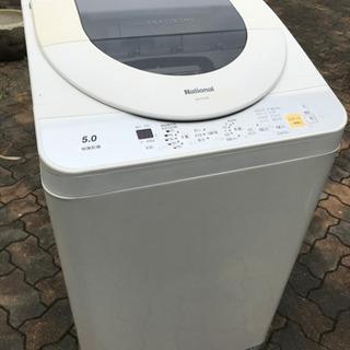 洗濯機 乾燥付き! クリーニング済み
