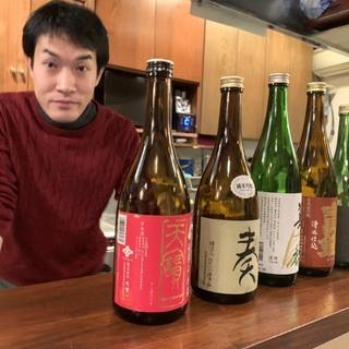 日本酒きき酒イベントやっております!