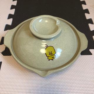 ひよこちゃん土鍋