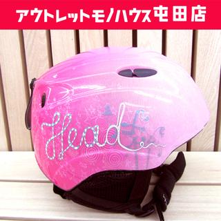 ►HEAD 子供用 ヘルメット スキー スノーボード ピンク 中...
