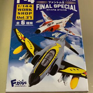 エフトイズ F-4ファントムⅡ 1/144 新品