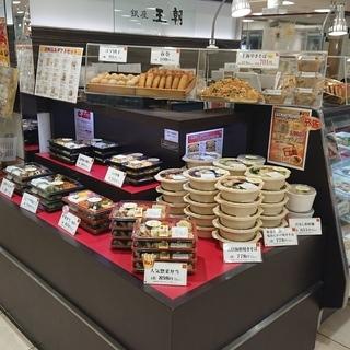 中華惣菜・点心販売での販売業務(未経験者大歓迎!)