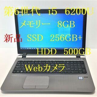 Probook 450 G3 i5 6200U Part⑤