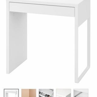 MICKE ミッケ デスク IKEA
