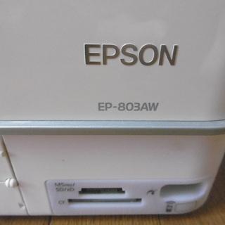 エプソンプリンター EP803AW