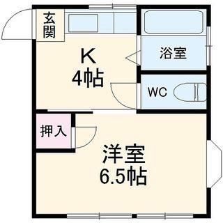 ❣️敷礼金0円❣️猫ちゃん飼育可😸事務所やお教室にも❣️