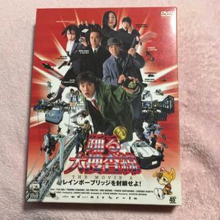 DVD 踊る大捜査線