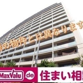 豊田市高利回り収益マンション