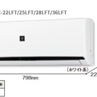 シャープ プラズマクラスター7000 2020年モデル AC-2...