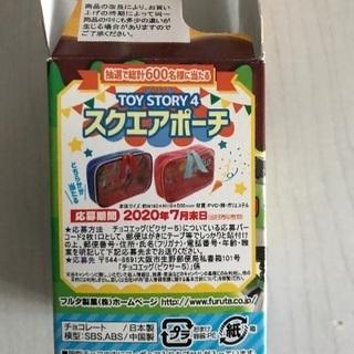 チョコエッグ トイストーリースクエアポーチ 応募用バーコード - 京都市
