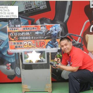 【ハンズクラフト博多店】真夏の灼熱! 買取強化キャンペーン!!