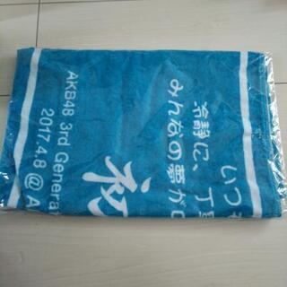 🐼AKB48応援タオル未使用新品
