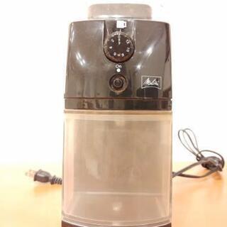カリタ 電動臼式コーヒーミル