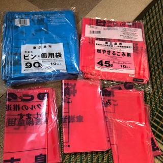 東広島市 ゴミ袋