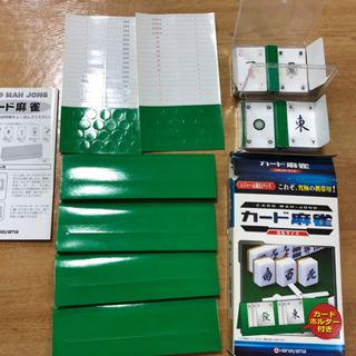 カード麻雀(花札サイズ)