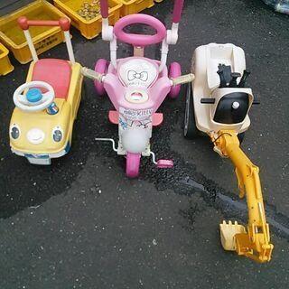 子供の乗り物3台セット※ジャンク品