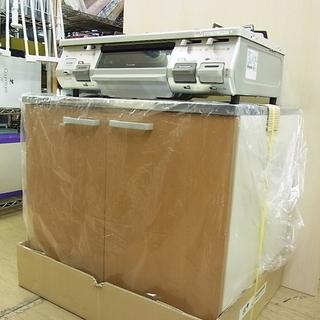 LIXIL リクシル 木製キャビネット ガス台 コンロ台 …