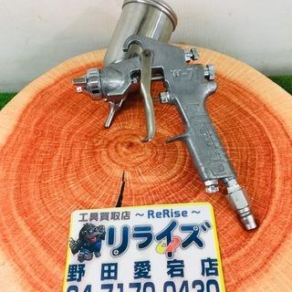 アネスト岩田 W-71 スプレーガン【リライズ野田愛宕店】【管理...