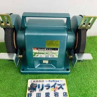 日立 NGT-150 軽便グラインダー【リライズ野田愛宕店】【店...