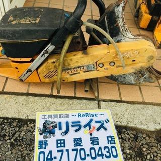 PARTNER K950 エンジンカッター【リライズ野田愛宕店】...