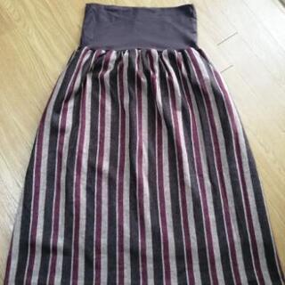 マタニティ ロング スカート ストライプ 妊婦服