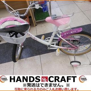 【引取限定】幼児車 女の子 花柄 こども用 18インチ ピンク/...