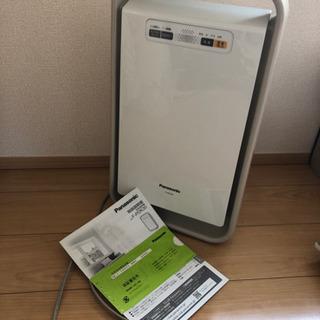 受け渡し決定★パナソニック★空気清浄機