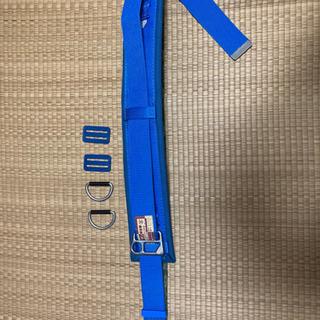 安全帯+安全フック+電工袋+工具刺し