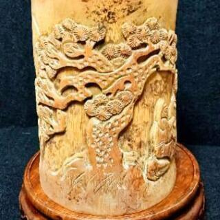 中国骨董品 文房具 竹筆筒 清晩期 優雅な仙人と茂る松の木の浮彫...