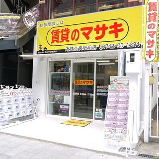 入力事務スタッフ(パート)
