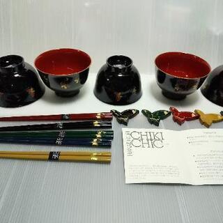 HANAE MORI お椀とお箸、箸置のセット(黒、黄色の2セット)