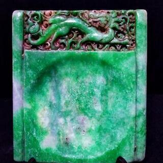 中国骨董品 大型一枚翡翠 龍と纏枝紋の浮彫硯 清 伝世品 なかな...