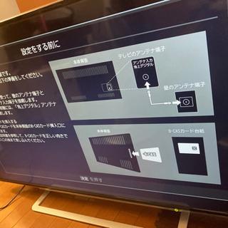 テレビ  東芝REGZA 49型  49J10