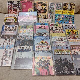 [終了]ジャニーズグッズ HeySayJUMP DVD&CD52...