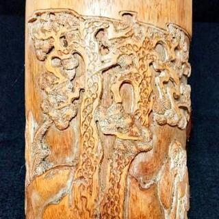 中国骨董品 文房具 竹筆筒 清晩期 仙人と松の木浮彫 古き良き時...