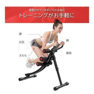 腹筋トレーニング(ダイエット)マシン